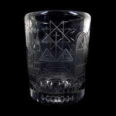 Rare lodge glass / lancet-shaped cup, Lauenstein, engraved lion\'s mark